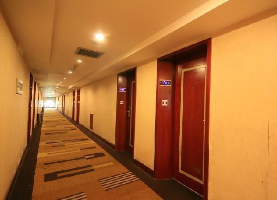 Tianmu Hotel : 照片描述