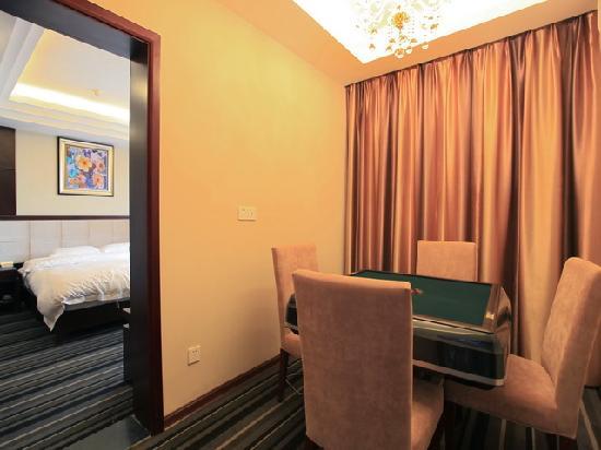 Weimei Siji Hotel : 商务套房