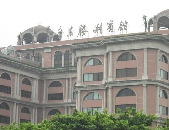 Guangdong Victory Hotel: 外观