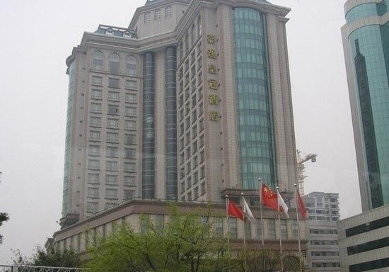 Grand Royal Hotel: 外观