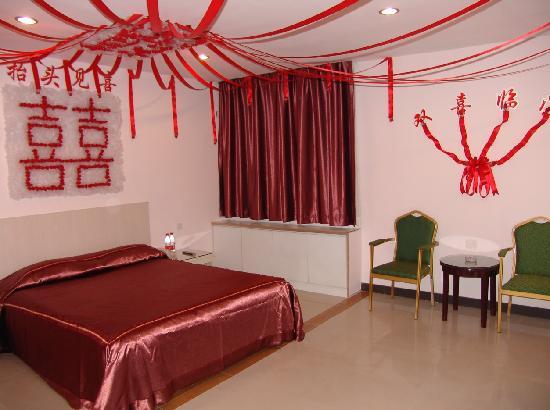 I Joy Hotel Yingkou Laobian