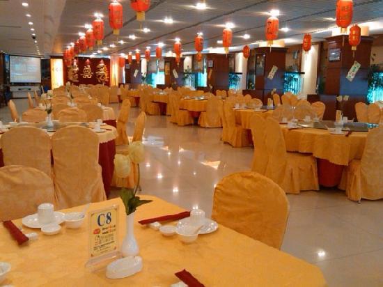 Lianjiang, จีน: KTV中餐厅