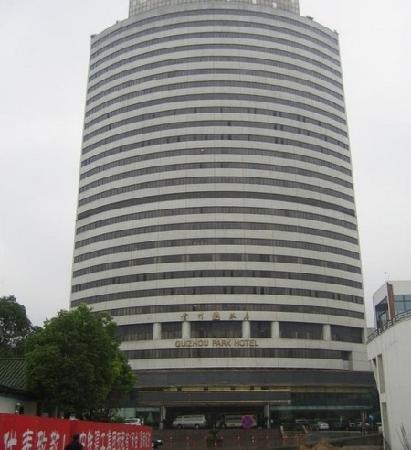 Guizhou Park Hotel: 贵州饭店