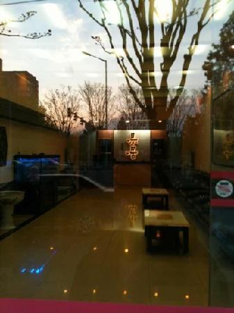 Yiju Hotel: 易居