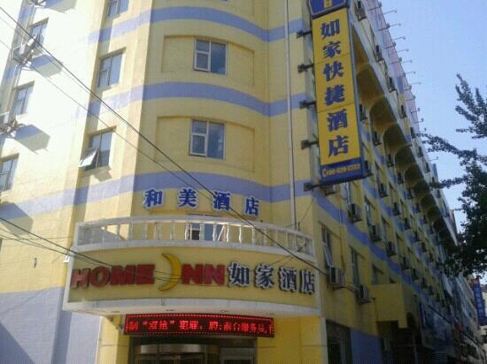 Home Inn Shangqiu Shenhuo Avneue Municipal Government