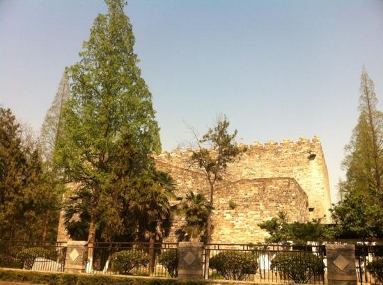 Wuchaomen Historical Park
