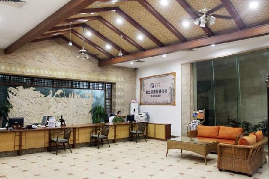 Huizhou Blue Gulf Hotel: 照片描述