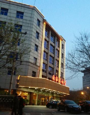 Zhangjiagang Hotel: 张家港饭店