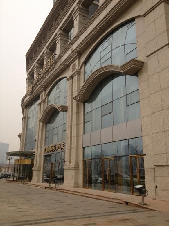 Yongtai Junyue Hotel : 永泰君悦