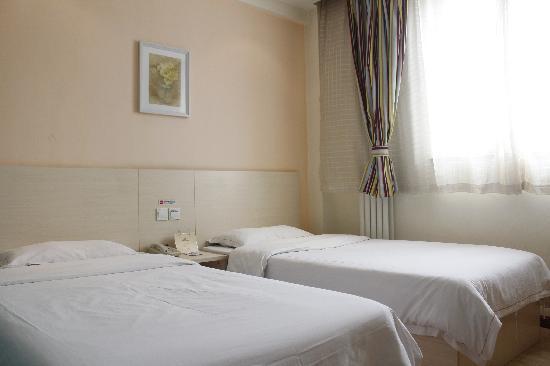 Xinjinyong Express Hotel : 照片描述