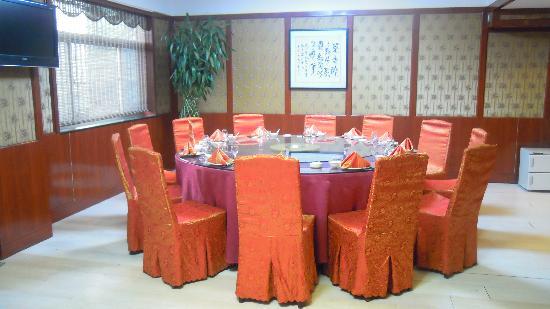 Huibin Hotel: 照片描述