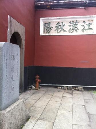 Confucian Temple of Fuzhou