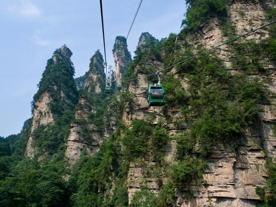 Huangshi Village: 张家界黄石寨