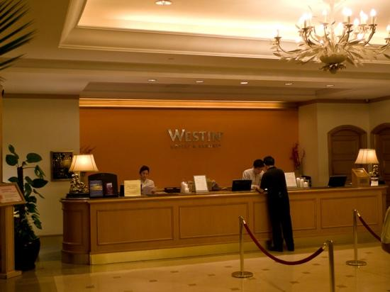 Grand Coloane Resort Macau: 澳门威斯汀度假酒店