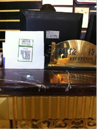 Tianmu Hotel : 天穆大酒店