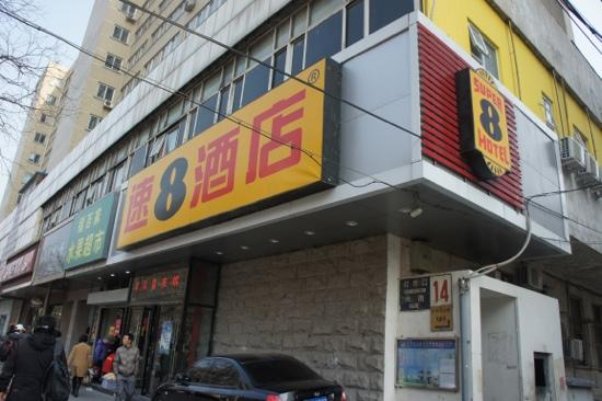 Super 8 Beijing Wangfujing Deng Shi Kou: 速8