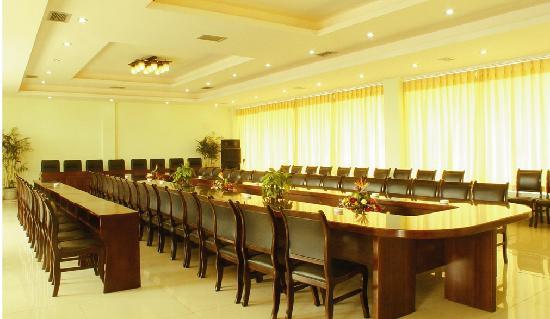Dujiangyan Langyuan Flower Hotel: 阆苑会议室