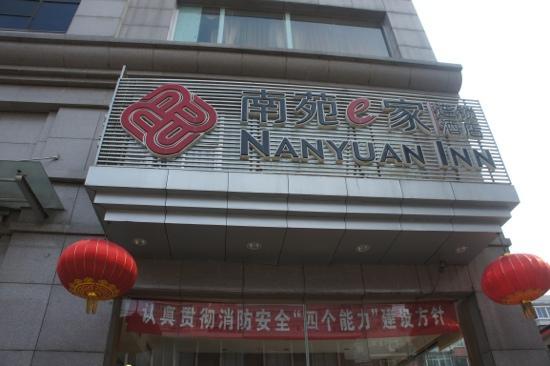 Hanting Express Beijing Dengshikou: 南苑e家