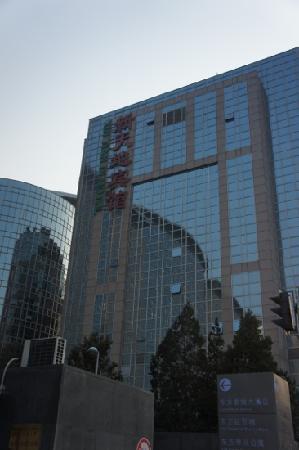 Xin Tian Di Hotel: 新天地