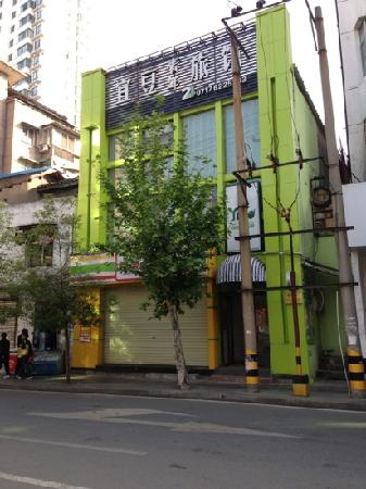 Yidou Youth Hostel
