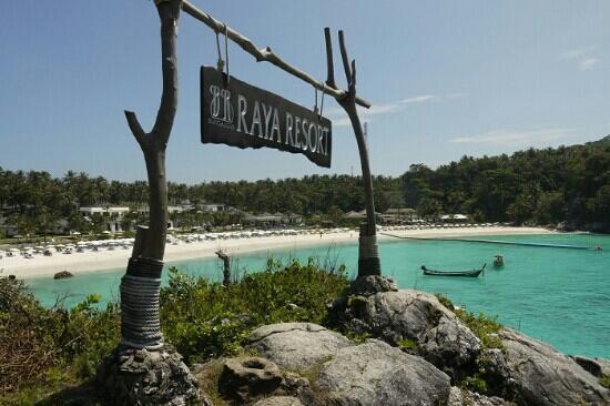 Bungalow Raya Resort: 美丽的拉亚