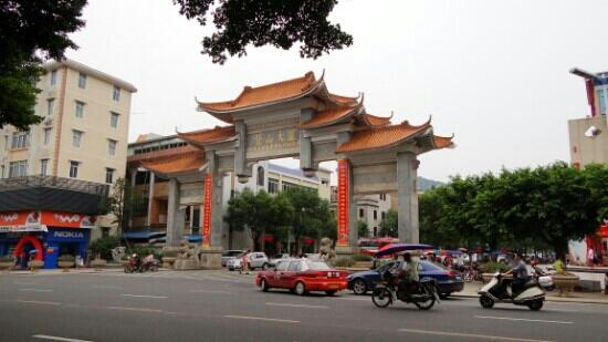 Xiqiao Mountain National Forest Park: 入口