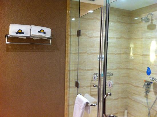 Days Hotel Lu'an Taiyuan : 卫生间