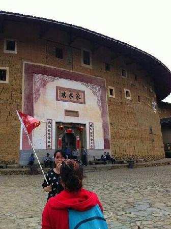 Gaobei Tulou Compound: 承启楼