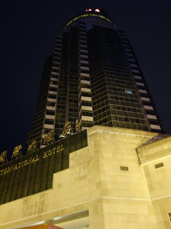 Yichang International Hotel : 酒店外观