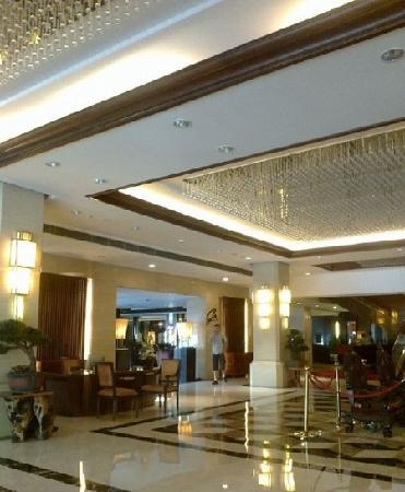 Furama Hotel Hunan: 大堂