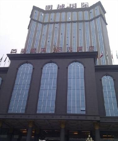 Mingcheng International Hotel : 外景