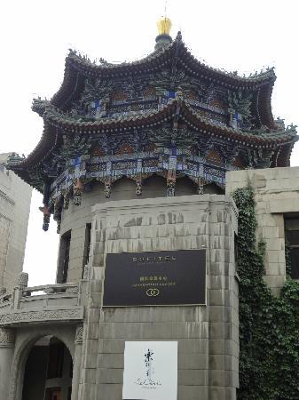 Grand Mercure Xian on Renmin Square: 建筑