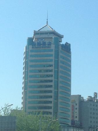 Plaza Hotel Beijing: 船舶酒店