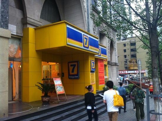 7 Days Inn Chongqing Jiefangbei Haochi Street: 大门
