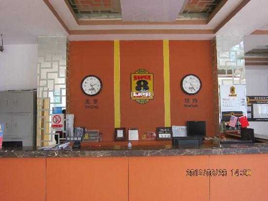 Super 8 Beijing Yongqiang Huairou Yingbin Road: jiudianqiantai