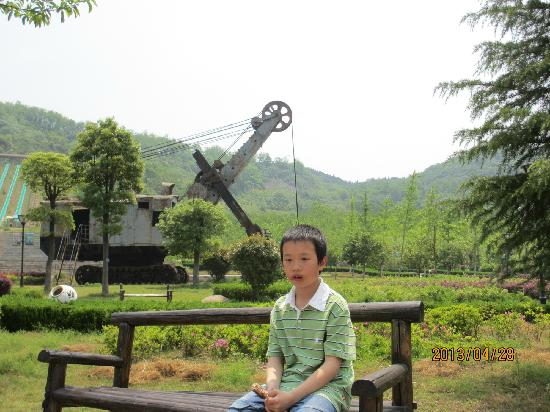 Huangshi National Mine Park: 累了休息一会儿