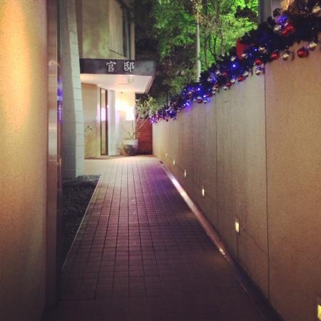 Les Suites Grandee: 饭店入口