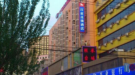 Hanting Express Hohhot Wenhuagong