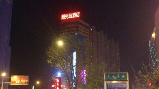 Yang Guang Dao Hotel