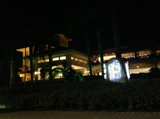 Resort Golden Palm: 四星级