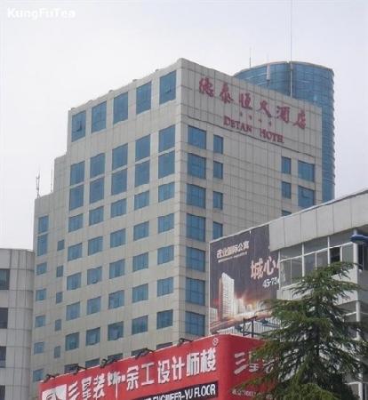 Detan Hotel: 远景