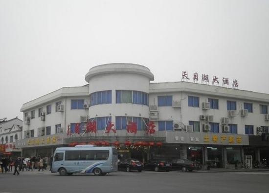 Tianmu Lake Hotel: 外景
