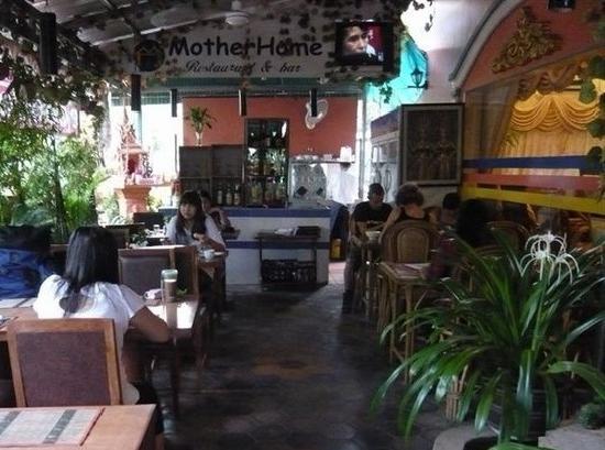 MotherHome Guesthouse: 餐厅