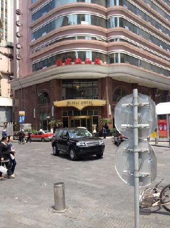 ShenJia YuTou Wang (JingAn)