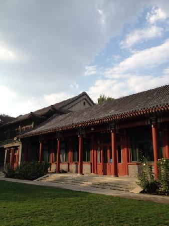 Peking Former Residence of Soong Ching Ling (Song Qingling Guju) : 故居