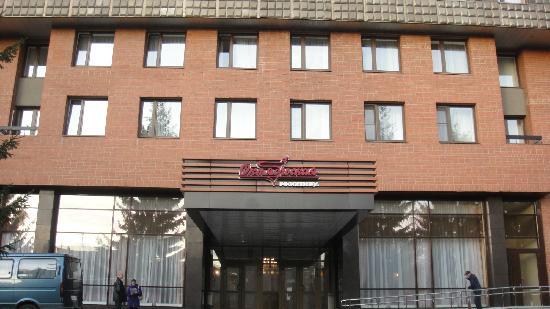 Oktyabrskaya Hotel: 外观