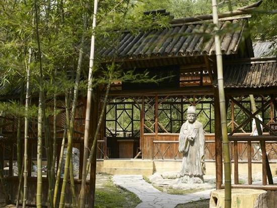 Haiyang, China: 海阳云顶旅游区茶社