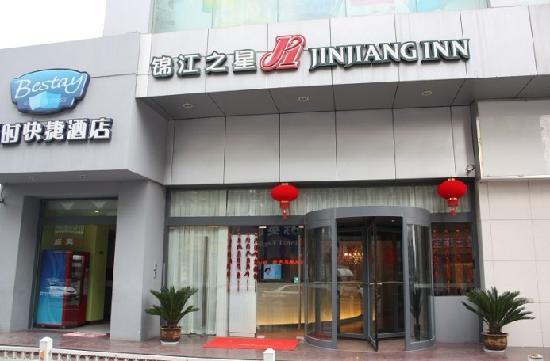 Jinjiang Inn Hangzhou Xiaoshan Shixin Road : 酒店外立面