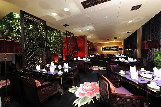 Danfeng Boutique Hotel: 照片描述