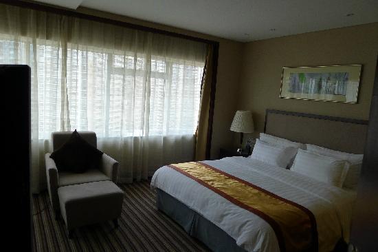 Yihao Business Hotel: 客房
